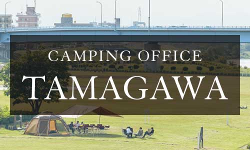 CAMPING OFFICE TAMAGAWA